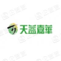 北京天益嘉华科技发展有限公司