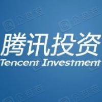 深圳市腾讯产业投资基金有限公司