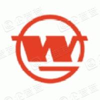 武汉钢铁集团鄂城钢铁有限责任公司