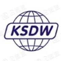 昆山东威科技股份有限公司
