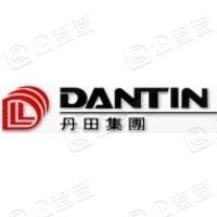 珠海经济特区丹田集团有限公司