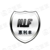 天津市惠利丰防腐保温钢管集团有限公司