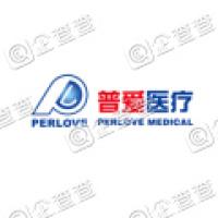 南京普爱医疗设备股份有限公司
