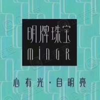 浙江明牌珠宝股份有限公司
