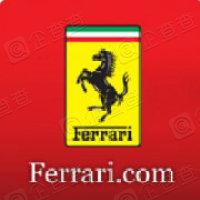法拉利汽车国际贸易(上海)有限公司