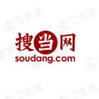 搜当网(北京)信息服务有限公司