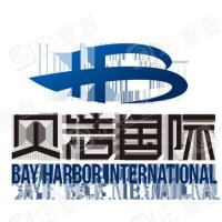 张家港保税区贝浩国际服务有限公司