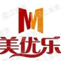 广州市美优乐餐饮有限公司