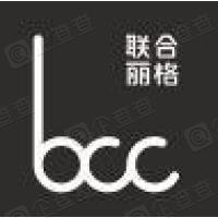 上海联合丽格医疗美容门诊部有限公司