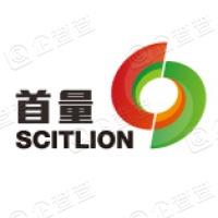 北京首量科技股份有限公司