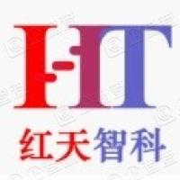 红天智能科技(天津)有限公司