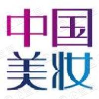 广州美妆科技有限公司