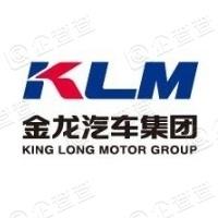 厦门金龙汽车集团股份有限公司