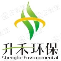 广西升禾环保科技股份有限公司