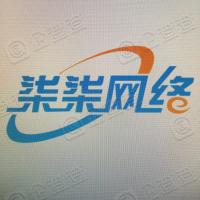 北京柒柒网络科技有限公司