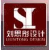 武汉刘思彤设计工程有限公司