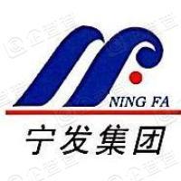 天津市宁发集团有限公司