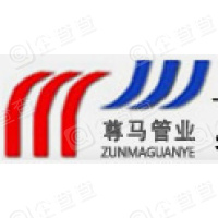 上海尊马汽车管件股份有限公司