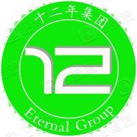 北京十二年教育科技股份有限公司