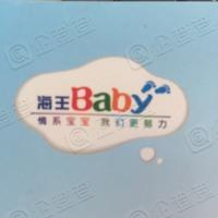 深圳市海王健康科技发展有限公司