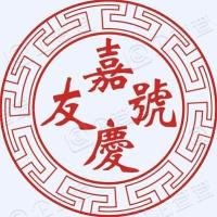 友加(上海)实业有限公司