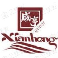 杭州咸亨国际科研中心有限公司