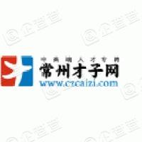 贝思哲(江苏)企业管理咨询有限公司