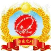 黑龙江省庆东阳光农业生物科技股份有限公司