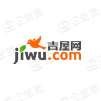 深圳市吉屋网络技术有限公司