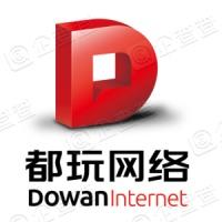 上海都玩网络科技有限公司