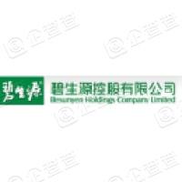 北京澳特舒尔保健品开发有限公司