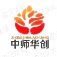 广东中师华创科教设备有限公司黑龙江分公司
