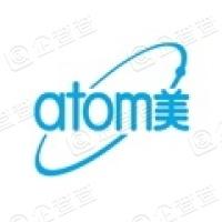 艾多美(中国)有限公司