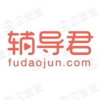 杭州微著网络有限公司