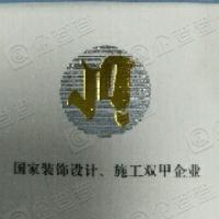 深圳市建侨建工集团有限公司