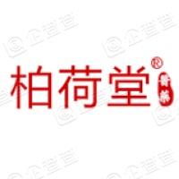 天马(安徽)国药科技股份有限公司