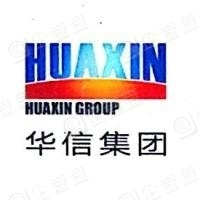 东宁华信经济贸易有限责任公司