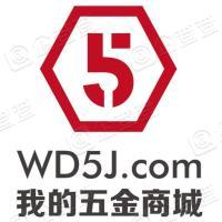 宁波紧联德供应链管理有限公司福州分公司