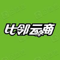 河北亚太通信科技集团有限公司保定商业大厦移动心机营业厅