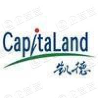凯德置地(中国)投资有限公司