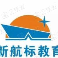 北京新航标文化发展有限公司