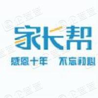 亿度慧达教育科技(北京)有限公司