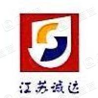 江苏诚达建筑有限公司大庆分公司