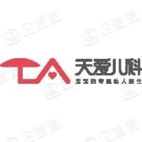 广州天爱医疗投资咨询有限公司