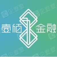 深圳市壹佰金融服务有限公司