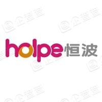 深圳市恒波商业连锁有限公司