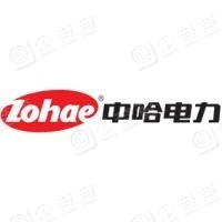 中哈电力科技有限公司