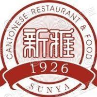 上海新雅食品有限公司