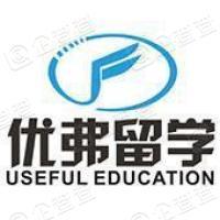 北京优弗科技有限公司