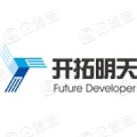 北京开拓明天科技股份有限公司